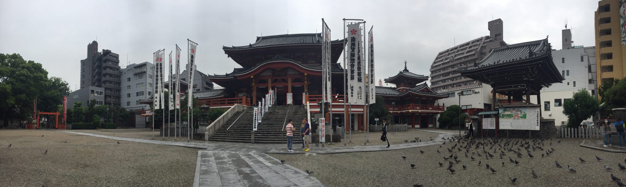 Updates from the Japan Team - Prayer Walk