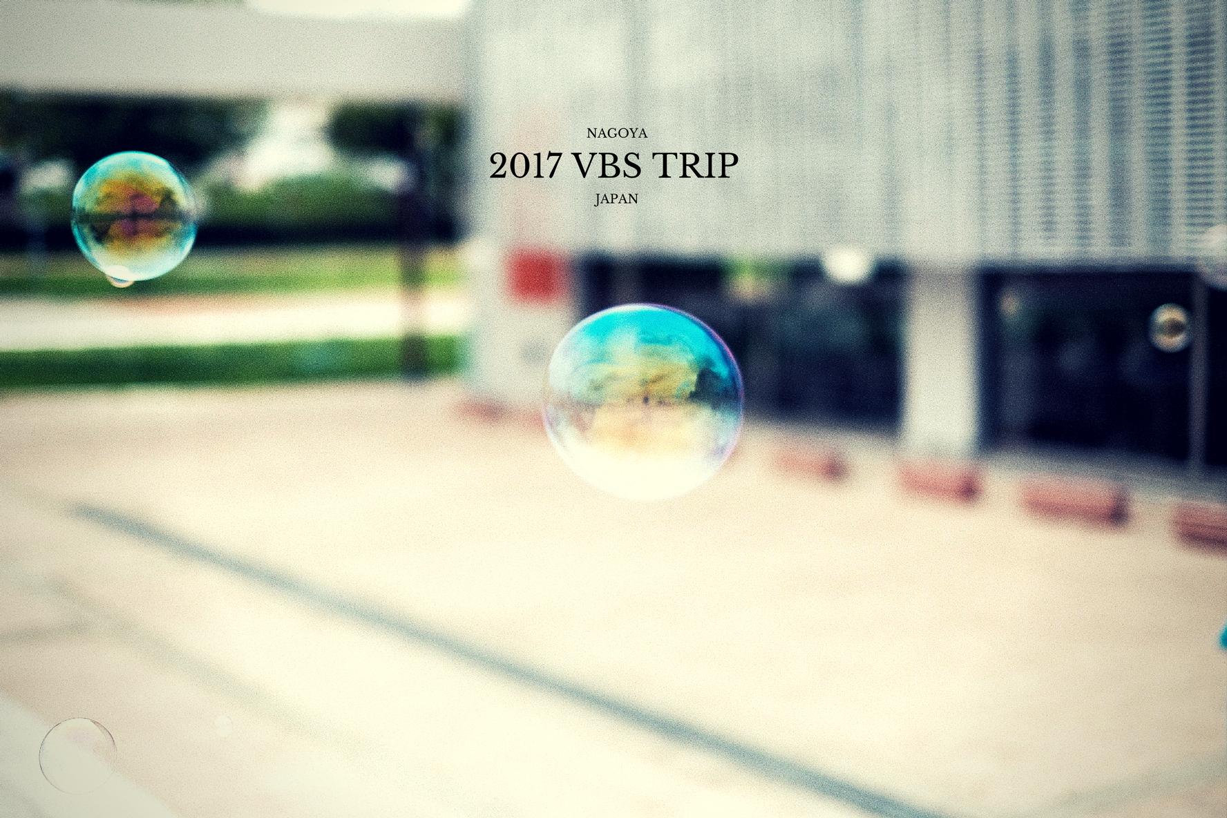 2017 Japan VBS Trip: Thankful and Prayerful